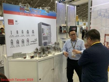 Ivent 2019 FirePro Secutech Taiwan